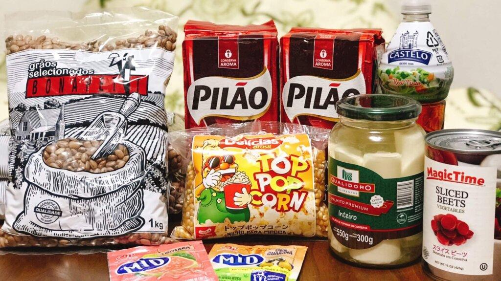 ドンキのブラジルコーナーでお買い物の品公開!