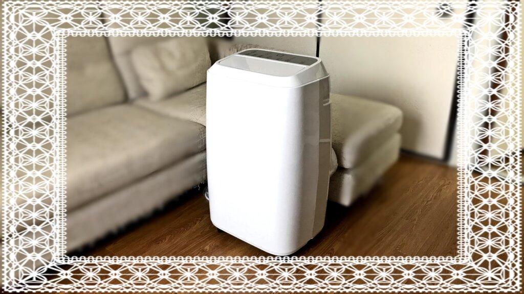 【商品レビュー】パワフル除湿の家庭用移動式クーラー